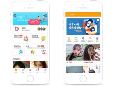 对面App跨界助力东方奇幻大片《阿修罗》